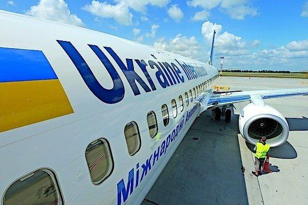 LOW-COST от МАУ: от 249 грн по Украине и от 587 грн на международные рейсы