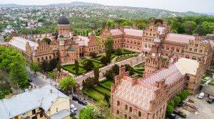 Отдых в Украине: куда поехать на День независимости