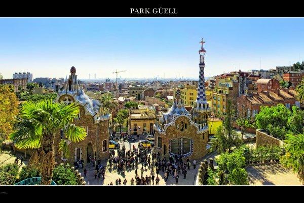 Наши за границей: Барселона
