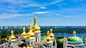 Києве мій: афиша �обытий на День Киева 2019