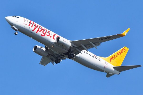 Pegasus Airlines йде з Жулян