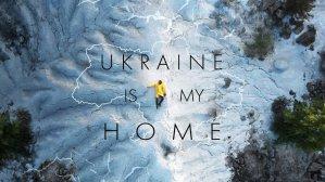Просто вау! Киевлянин снял невероятное видео о красотах Украины