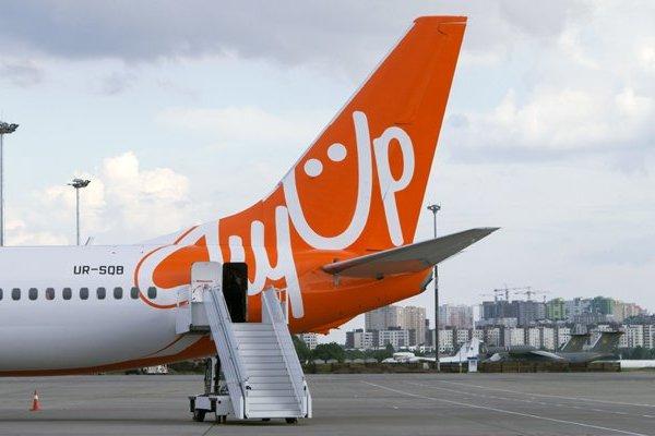 Лоукостер SkyUp открыл четыре новых направления в Италию