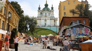 7 вещей, которые не стоит делать в Киеве