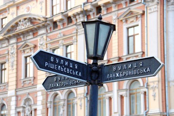 7 вещей, которые не стоит делать в Одессе