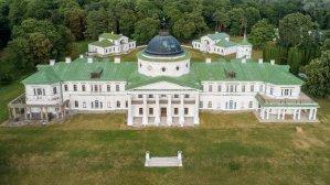 Дворцы Черниговщины: 1-дневный маршрут по Черниговской области