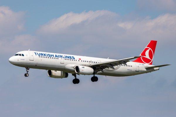 Turkish Airlines изменила правила обмена и возврата авиабилетов