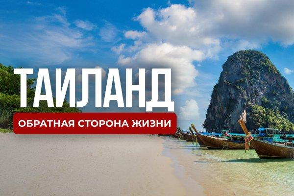 10 причин не переезжать в Таиланд: откровение эмигрантов