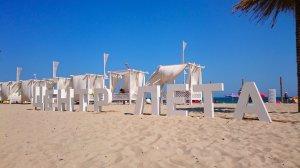 Пляжный отдых в Украине: ТОП-10 курортов с достойным сервисом