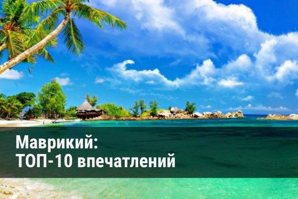 Маврикий: 10 самых ярких впечатлений с острова мечты