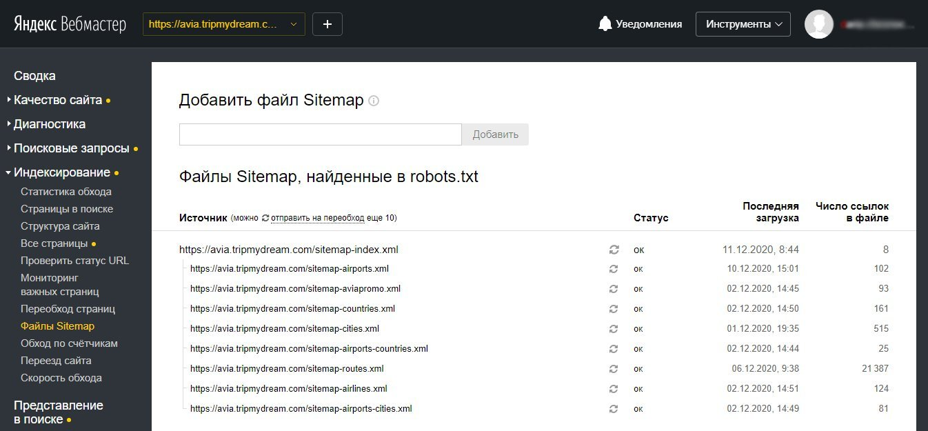 Где загружать sitemap.xml в Яндекс.Вебмастер