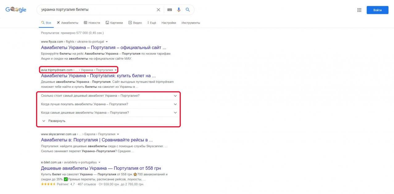 Пример микроразметки FAQ и breadcrumbs в поисковой выдаче Google
