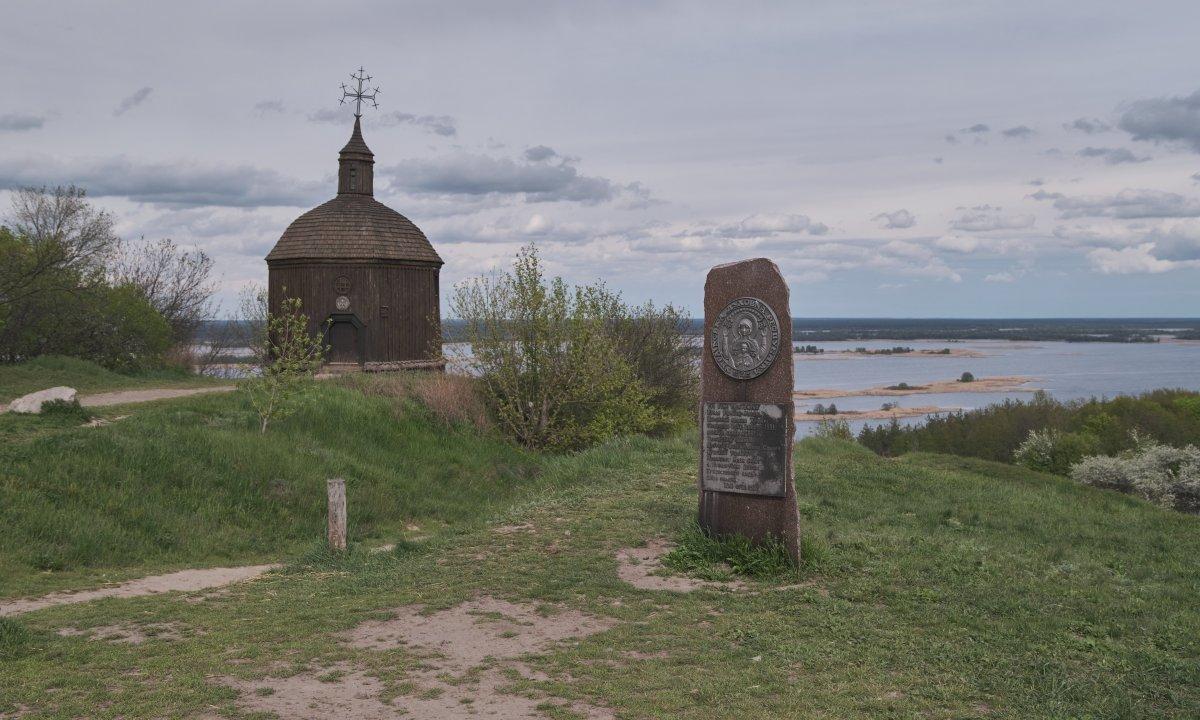 Пейзажи Днепра в Витачове