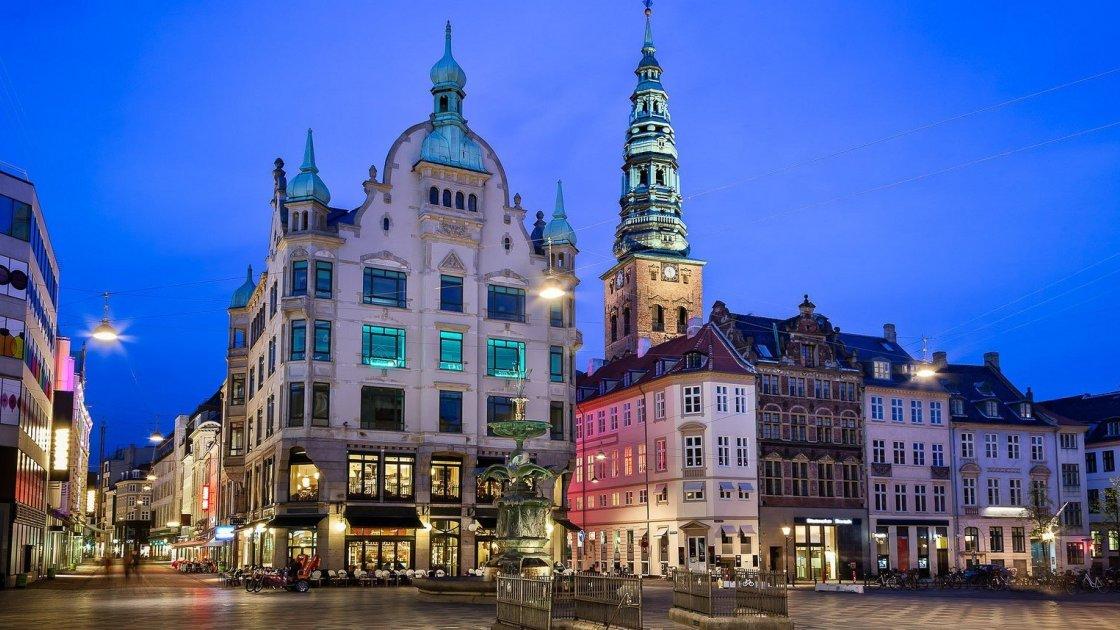 Вулиця Строгет - Копенгаген