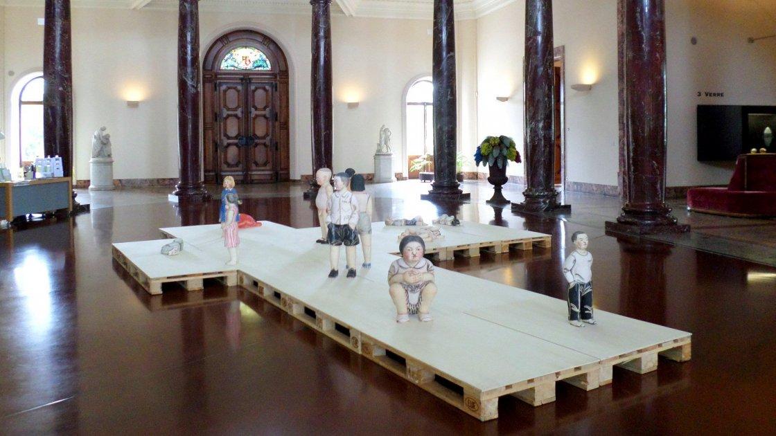 Музей «Аріана»