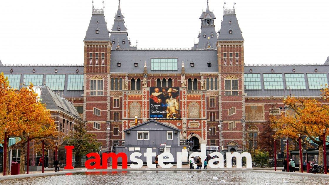 Музей Rijksmuseum