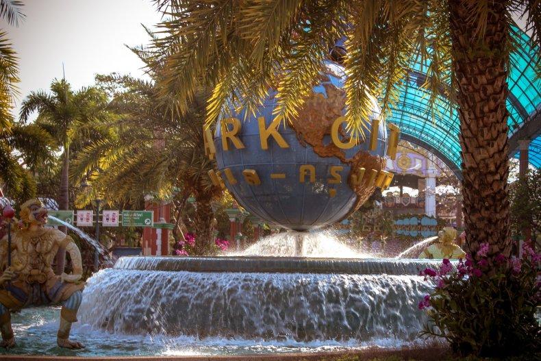 Сиам Парк-Сити в Бангкоке